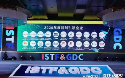 GenomiCare Wins Two Awards at 2020 International Sci-Tech Innovation Festival
